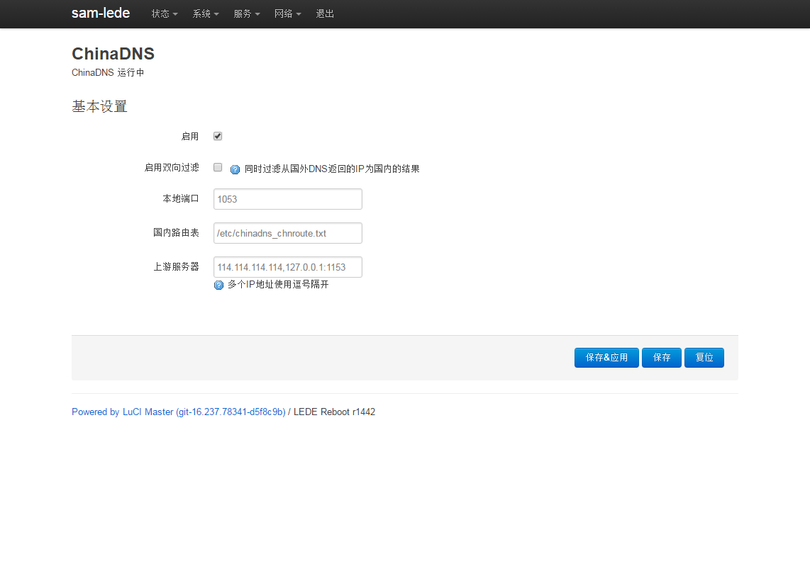 FireShot Capture 4 - sam-lede - ChinaDNS_ - http___192.168.10.1_cgi-bin_luci_admin_services_chinadns